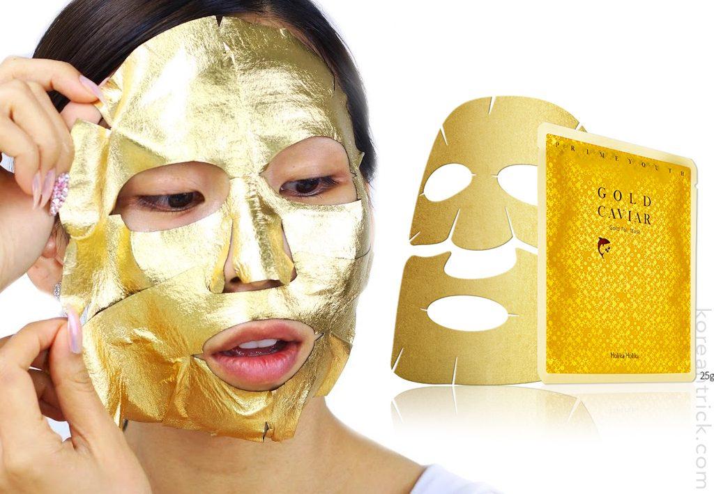 Gold Foil Mask