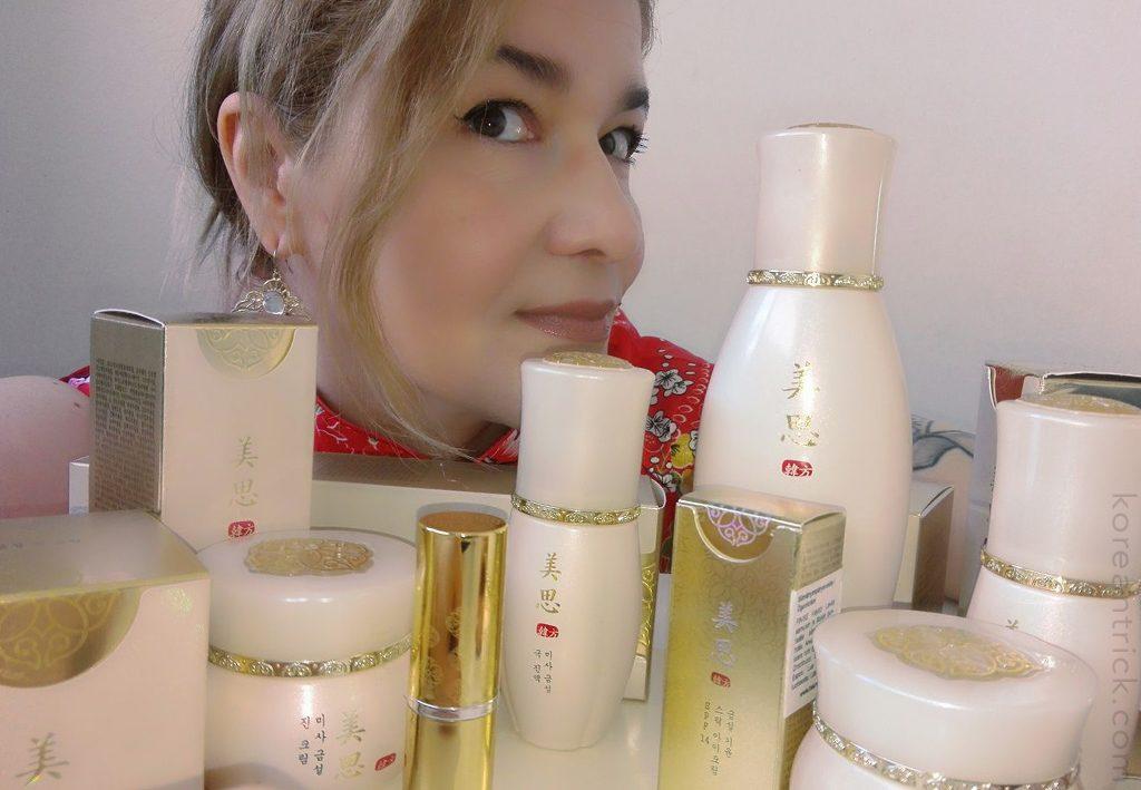 all my cosmetics
