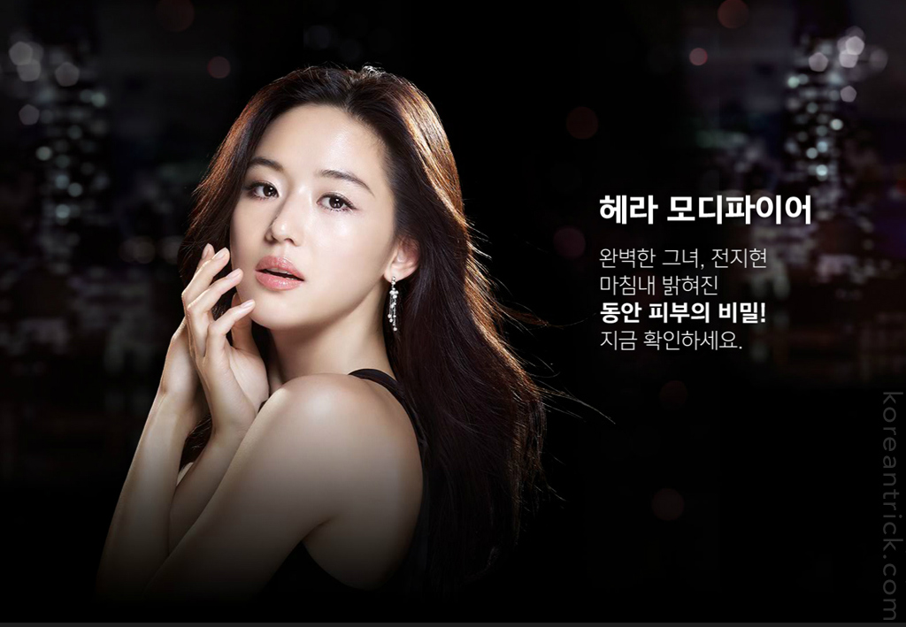 Korean anti-aging cosmetics: types and how to choose